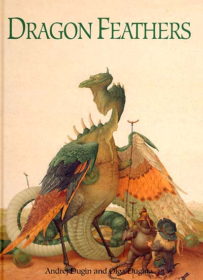 "Cover to ""Dragon Feathers"" by Andrej & Olga Dugina, 1993"
