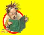David stockman trumped book